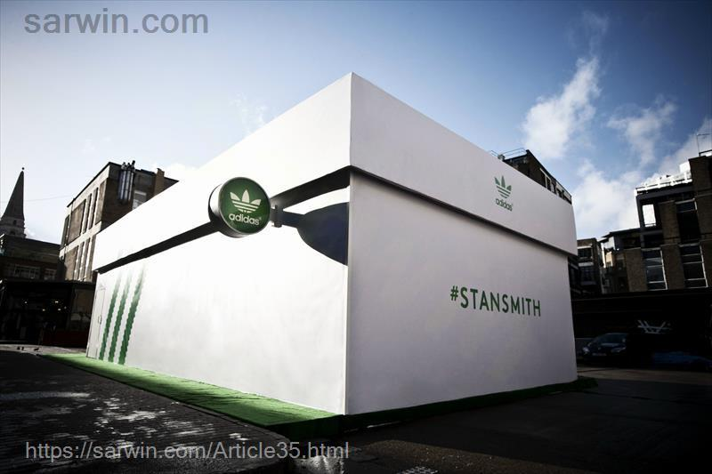 STAN SMITH POP UP STORE